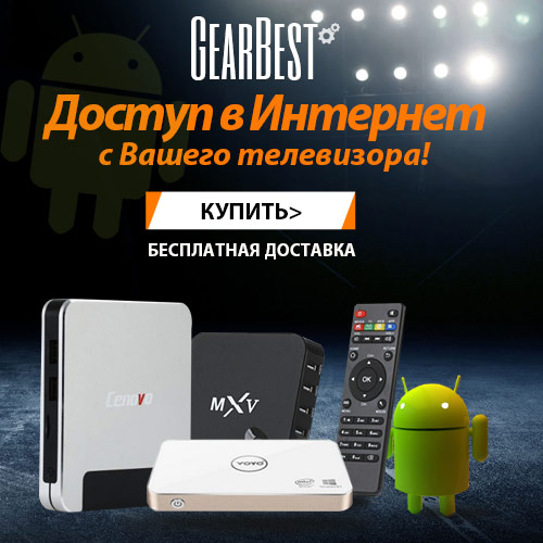 Акция «MXQ Pro+ TV Box 64Bit Android 5.1 по цене $44.99»
